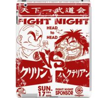 Fight Night iPad Case/Skin