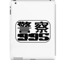 POLICE 995 - Los Angeles 2019 iPad Case/Skin