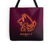 Mega Fire Tote Bag