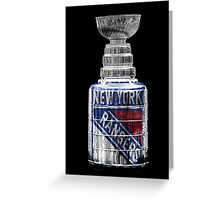 Stanley Cup New York Rangers Greeting Card