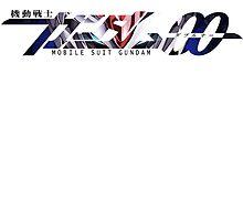 Mobile Suit Gundam 00 Raiser by Phoenix772