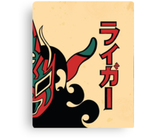 Jushin Thunder Liger Canvas Print