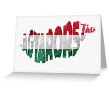 Hungary Typographic Map Flag Greeting Card