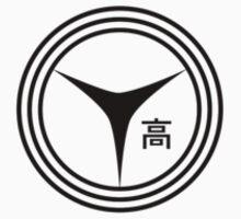 Yasogami Emblem (Black) by phantomdoodler