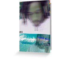 Wavy Kenshin Greeting Card