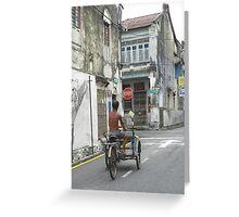 Love Lane Penang Malaysia Greeting Card