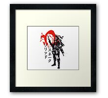 Traditional Soldier Framed Print