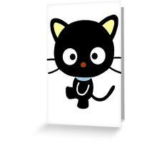 Chococat Greeting Card