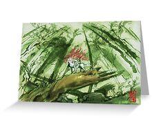 Okami Wallpaper Greeting Card