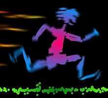 Primitive Barefoot Runner by VorisDesigns