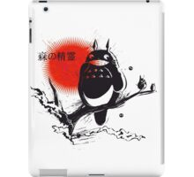 Keeper of the Forest iPad Case/Skin