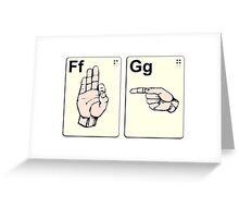 Dirty Sign Language Flash Cards Greeting Card