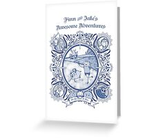 Awesome Adventures Greeting Card