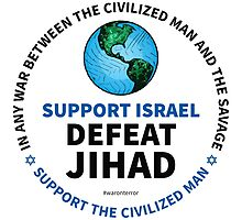 Support Israel, Defeat Jihad by morningdance