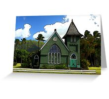 The Old Church In Hanalei Greeting Card