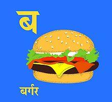 B for Burger in Hindi  by tshirtbaba