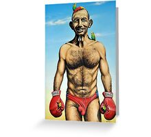 """The Budgie Smuggler"" Greeting Card"