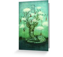 Deer to dream Greeting Card