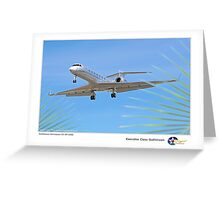 Executive Class Gulfstream Greeting Card