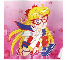 Code Name Sailor V Poster