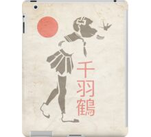 Thousand Crane iPad Case/Skin