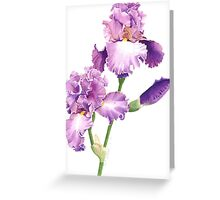 Reaching for the Sky Watercolor Greeting Card