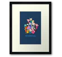 Cast of Ooo Framed Print