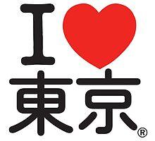 I ♥ 東京 by amarah