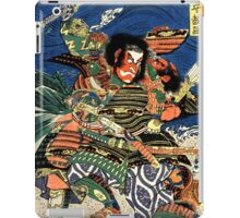 Two Samurai warriors in close combat iPad Case/Skin