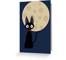 Jiji the Cat Greeting Card