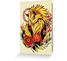 Arcanine Greeting Card