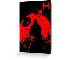 Death Star Dark Lord Greeting Card