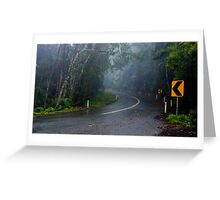 In the Clouds on Mount Glorious Road Greeting Card