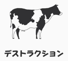 Cow – Destruction by gentlemenwalrus