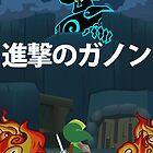 Attack on Ganon by Yoash