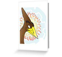 Eloi Greeting Card