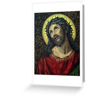 Suffering Christ Greeting Card