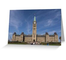 Center block of the Canadian Parliament - Ottawa, Ontario Greeting Card