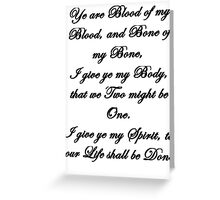 Outlander Wedding Vows Greeting Card