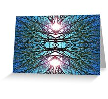 Infinite Wind Greeting Card