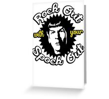Rock out with your Spock out Greeting Card
