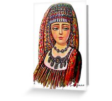 The Armenian Girl (cropped)  Greeting Card
