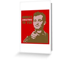 Murray Christmas to you sweater Greeting Card