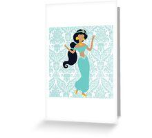 Jasmine Greeting Card