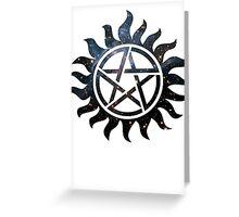 Supernatural Galaxy  Greeting Card