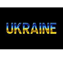Ukraine - Ukrainian Flag - Metallic Text Photographic Print