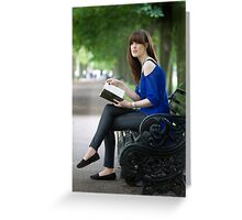 A day out in Greenwich - the park bench Greeting Card