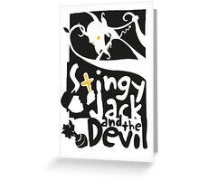 Stingy Jack Greeting Card