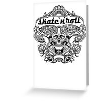 Cool skateboard print with skeleton Greeting Card