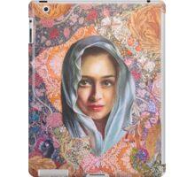 Golden Blue iPad Case/Skin